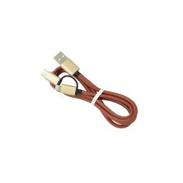 Câble 3 en 1 'Hartsfield', 1m, simili cuir