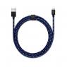 Câble textile avec bague en cuir 2,5m - Apple